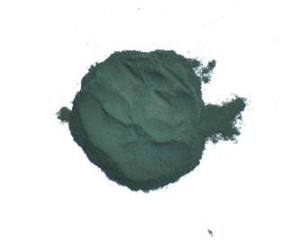 algaespirulina